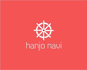 hanjo-naviロゴ